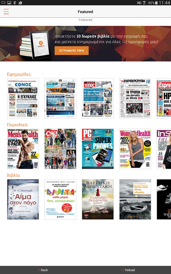 how to add magazines to newsstand