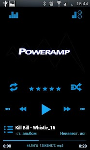 Poweramp Holo ICS Skin - screenshot thumbnail