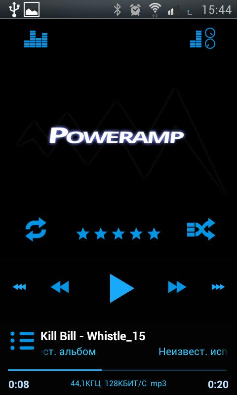 Poweramp Holo ICS Skin - screenshot