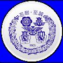 국립철도학교 총동창회(각 산하 포함)