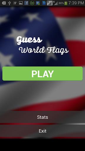 猜猜世界國旗