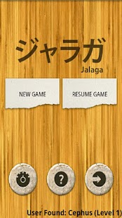 Jalaga- screenshot thumbnail