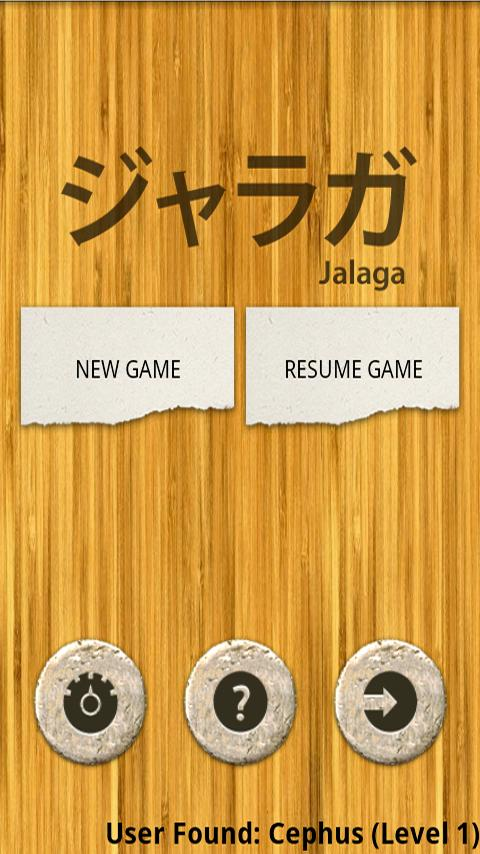 Jalaga- screenshot