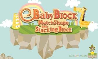 Screenshot of Baby puzzle block