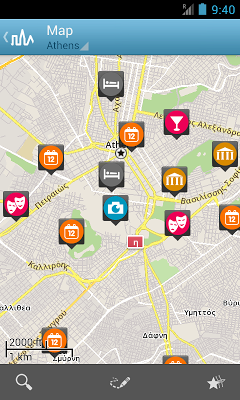 Athens Travel Guide by Triposo - screenshot