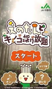 日本進口 KIDS CLUB 隨身料理食物剪刀-粉色 嬰之房 致力提供