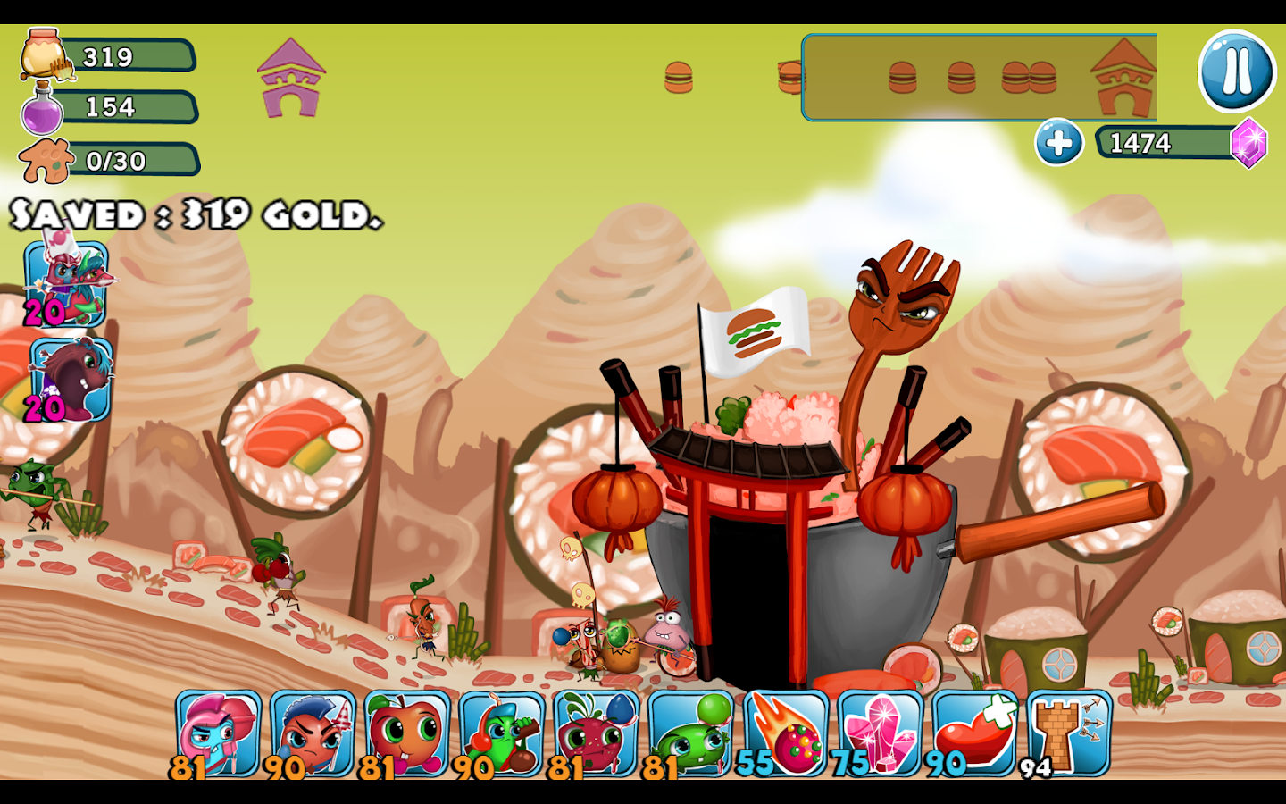 Food Beach Battles- screenshot