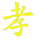 百孝經 icon