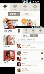 펀톡 FunTalk: 함께 보며 공유하는 소셜 브라우저 - screenshot thumbnail