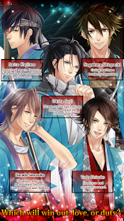 FR: The Amaging Shinsengumi- screenshot thumbnail