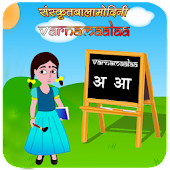 Learn Sanskrit Alphabets