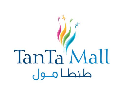 TanTa Mall اخبار طنطا