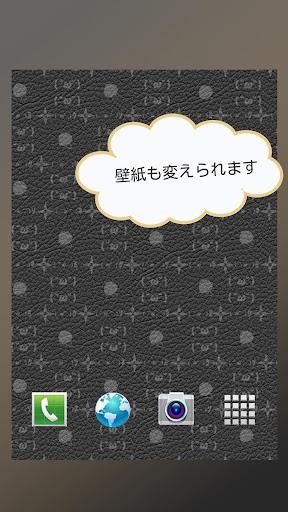玩個人化App|Simeji きせかえキーボード レザークソネミ免費|APP試玩