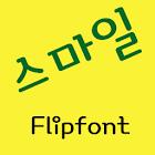 RixSmile Korean Flipfont icon