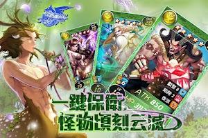 Screenshot of Efun-魔卡幻想