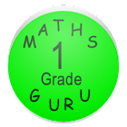 一年级儿童数学大师 icon
