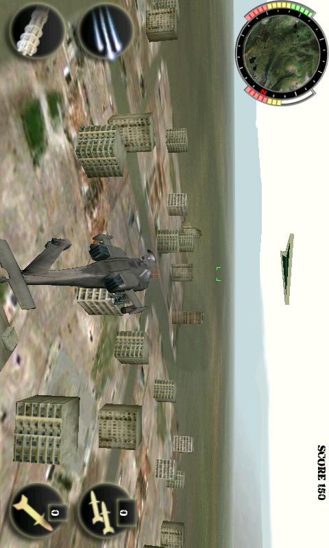 Gunship Assault Free- screenshot