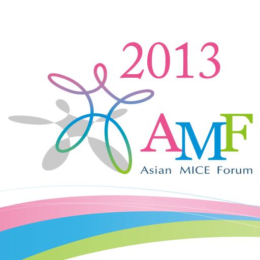 2013亞洲會展產業論壇 LOGO-APP點子