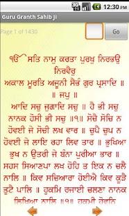 Shri Guru Granth Sahib Ji screenshot