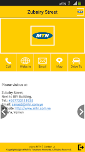 MTN Yemen- screenshot thumbnail