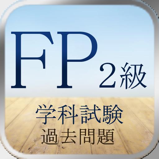 教育のFP2学科 ver.3 LOGO-記事Game