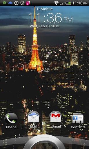Paris City Live Wallpaper