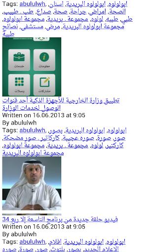 Abululwh Mailing Group