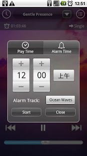 Music Therapy for Sound Sleep APK for iPhone