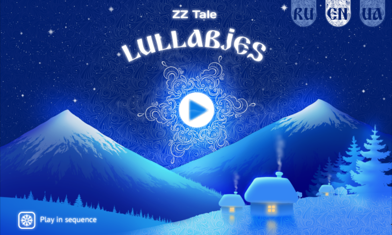 Zlata Ognevich - Lullabies- screenshot