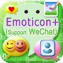 Emoticon+ (support WeChat)