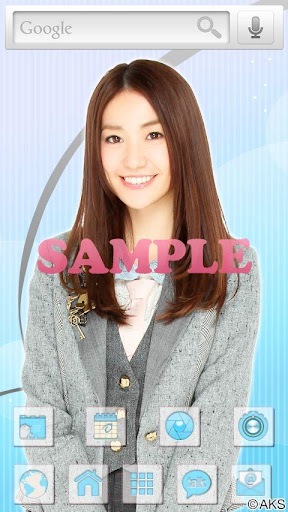 AKB48きせかえ 公式 大島優子-Amu-