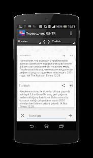 Lastest Русско-Турецкий переводчик APK