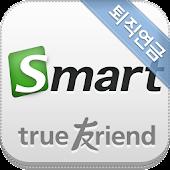 한국투자증권 eFriend Smart 퇴직연금