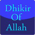 Dhikir Of Allah icon
