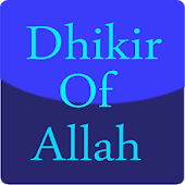Dhikir Of Allah