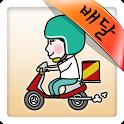 배달의민족 (전화기능이 없는 기기용) icon