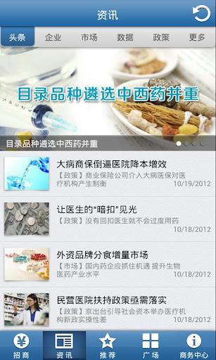 microsoft office 2013 序號,microsoft office 2013 繁體中文版下載免費條目|愛維基