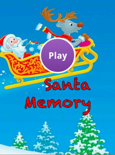 サンタクロースクリスマスゲーム
