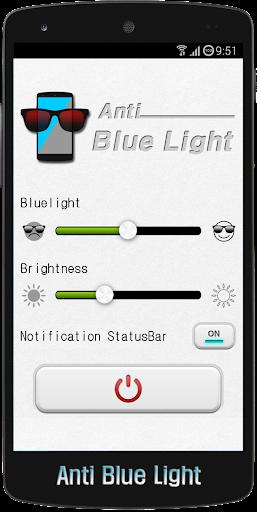 藍色遮光過濾器