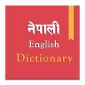 App Nepali Dictionary - Offline APK for Windows Phone