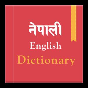 flirting meaning in nepali english language dictionary english