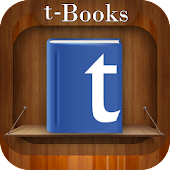 tBooks Secondary Gujarati