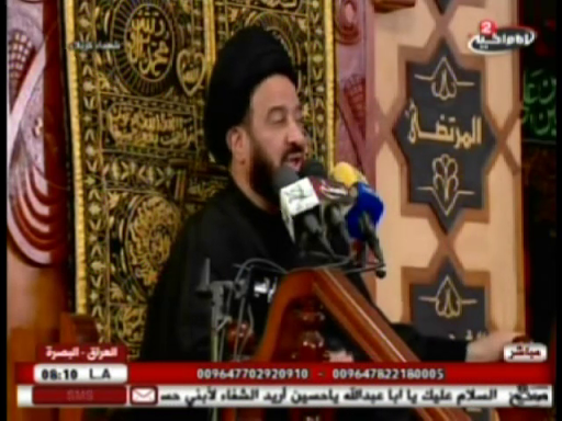 قناة الحسين بث مباشر
