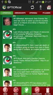 PTI Official- screenshot thumbnail