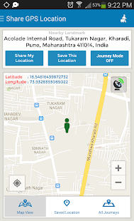 Share GPS Location PRO - screenshot thumbnail