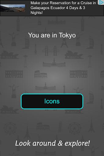 Terra Icons - 東京