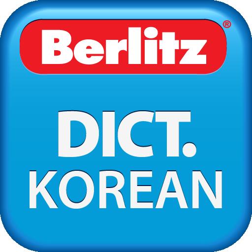 Korean<->English  Berlitz LOGO-APP點子