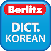 Korean<->English  Berlitz