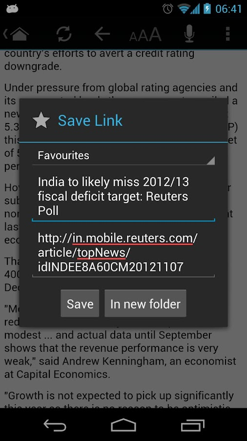 India OnlineNewspapers - screenshot