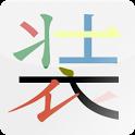 HENSOU - 変装 icon
